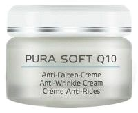 Annemarie Borlind Pura Soft Creme Q10 50 ml