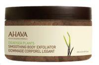 Ahava Body exfoliator smooth verpakking gezondheidswebwinkel