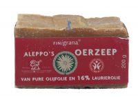 Aleppo Zeep Olijf Laurier 200 gram